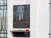 Вспомнили марксовских Героев Отечества