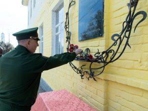 В Марксе чествовали ликвидаторов аварии на Чернобыльской АЭС