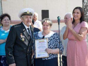Ветеранов военно морского флота чествовали в Марксе