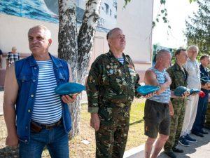 День десантников отметили в парке Победы